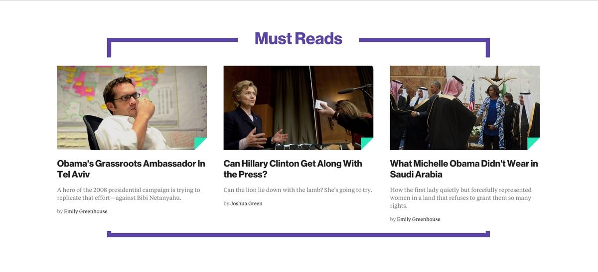 politics_must_read