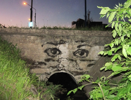 maniac_oczy_tunel