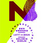 Po raz drugi galeria zaprasza na wydarzenie Noworoczne Postanowienia – otwartą pracownię, w której odbywają się warsztaty, spotkania i działania twórcze.