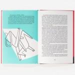 """""""Miami blues"""" to książka wyjątkowa z kilku powodów. Nawiązując do tradycji ilustrowania prozy, MUNDIN wydało pierwszy od dawna ilustrowany kryminał."""