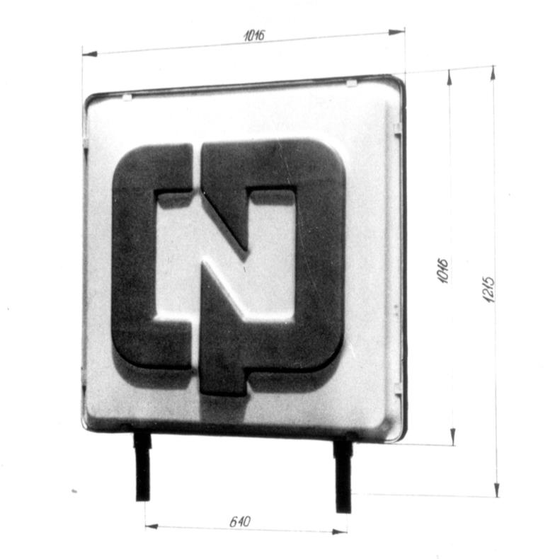 Logo CPN - Ryszard Bojar